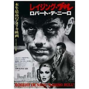 69cm x 102cm) (1980) Japanese  (Robert De Niro)(Cathy Moriarty