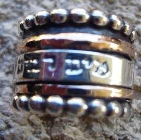 Anillo sortija verso hebreo compromiso plata oro estilo rodante envio