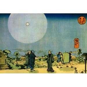 Acrylic Fridge Magnet Japanese Art Utagawa Kuniyoshi Moon