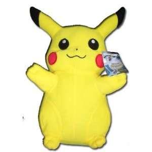 Pokemon Diamond and Pearl Pikachu 10 inch (Large) Plush Doll