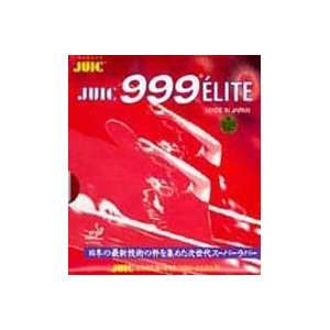 JUIC 999 Elite Defense Table Tennis Rubber