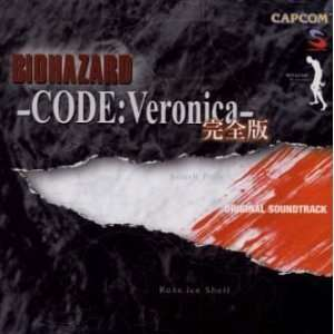 Hazard   Code: Veronica   Complete Version (Resident Evil): Music