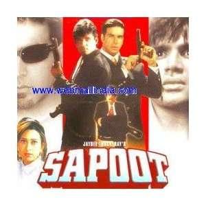 Sapoot Akshay Kumar; Sunil Shetty; Karishma Kapoor