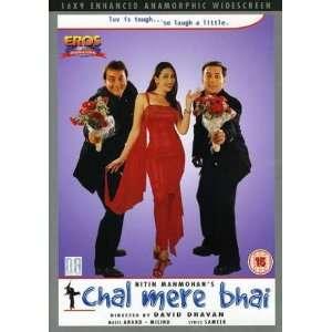 Sanjay Dutt, Salman Khan, Karisma Kapoor, Shakti Kapoor Movies & TV