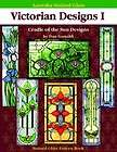 300 Stained Glass Cabinet Door Designs Pattern Book Southwest