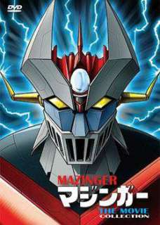 MAZINGER Z Movie Completed Collection 2 DVD SET NEW Anime